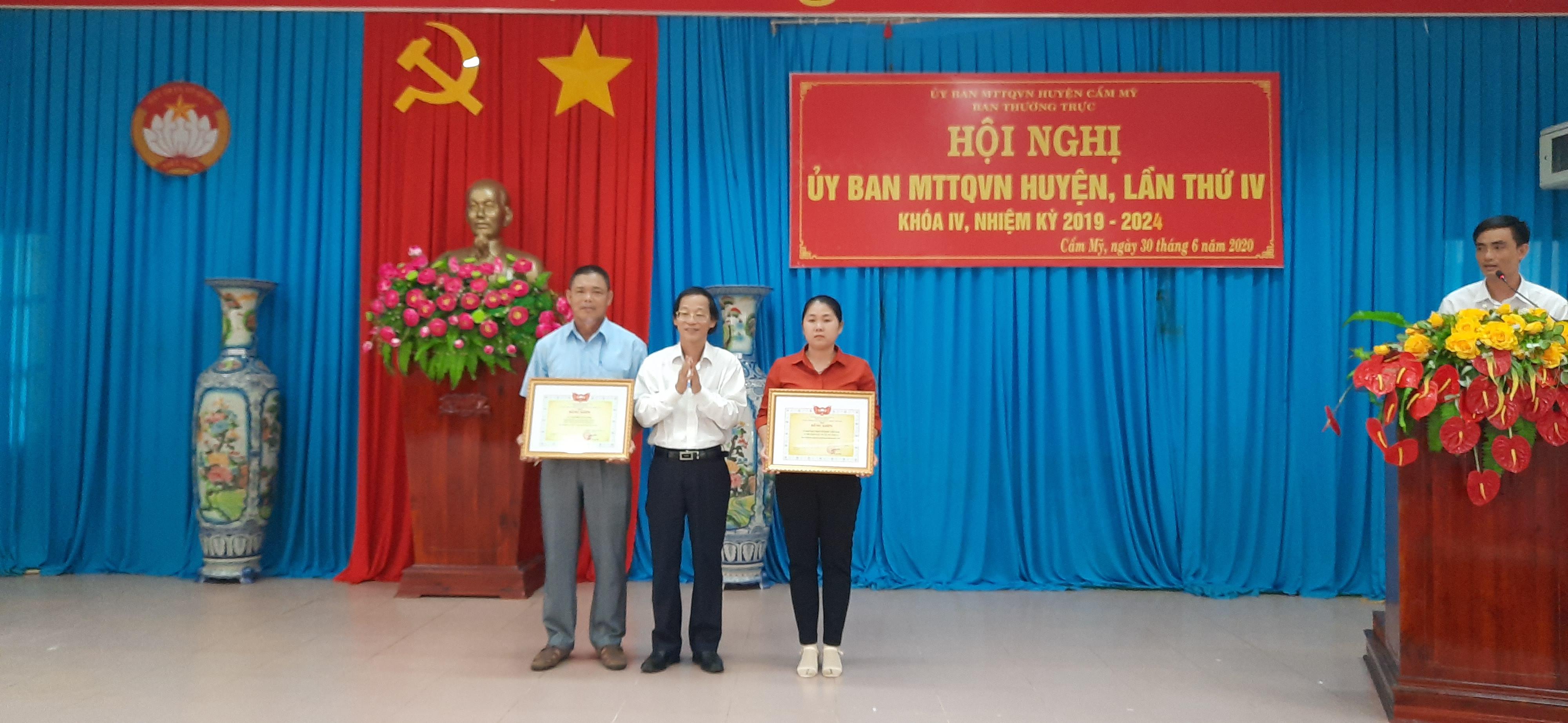 Hội nghị Ủy ban MTTQ Việt Nam huyện Cẩm Mỹ lần thứ Tư sơ kết công tác Mặt trận 6 tháng 2020.