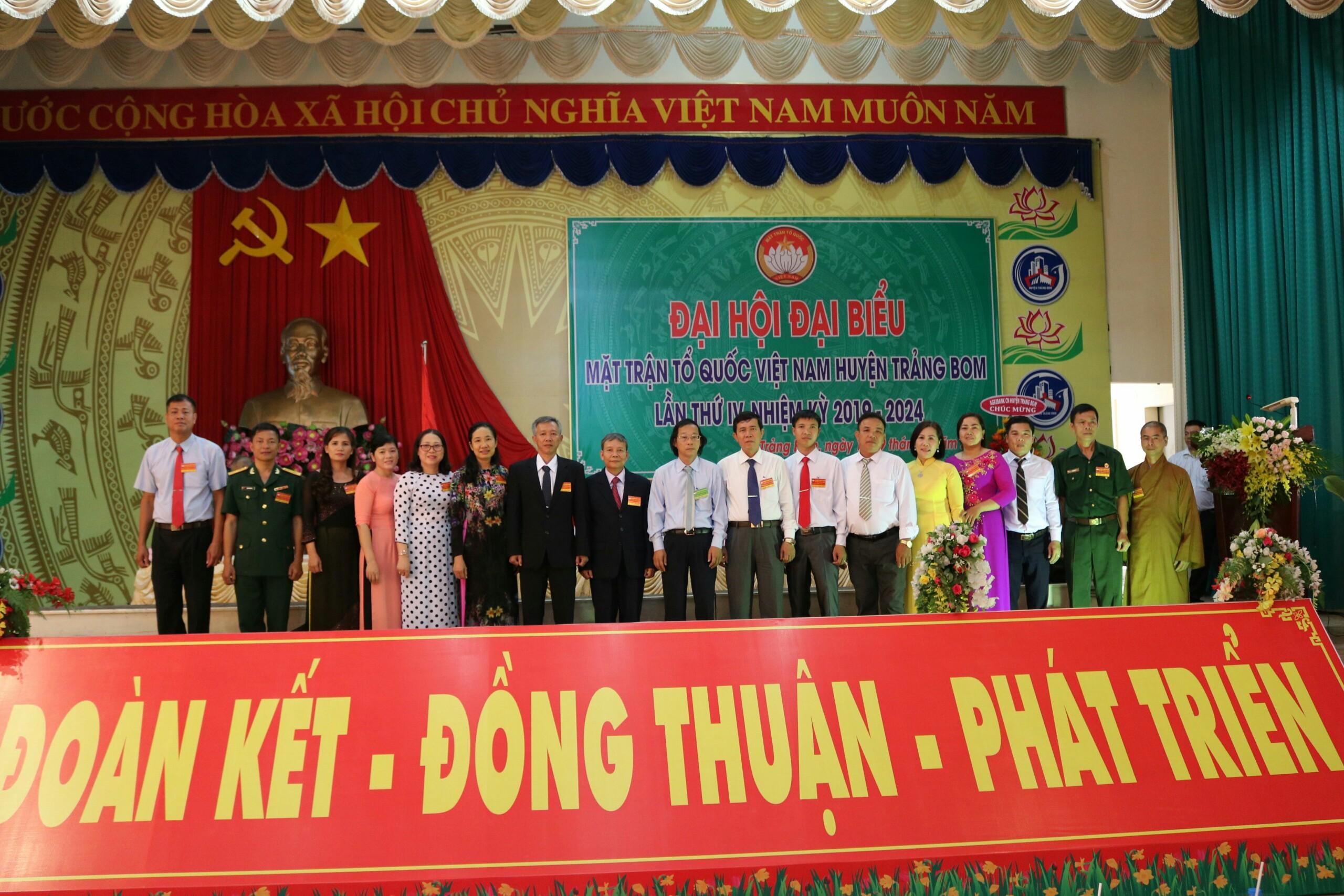 Ngày làm việc thứ nhất đại hội đại biểu Mặt trận Tổ quốc Việt Nam huyện Trảng Bom lần thứ IV, nhiệm ...